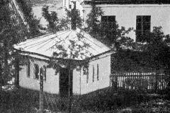 XIX век хозяйственная постройка больницы