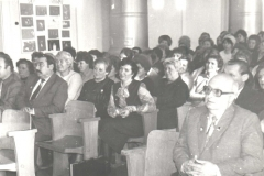 Собрание коллектива